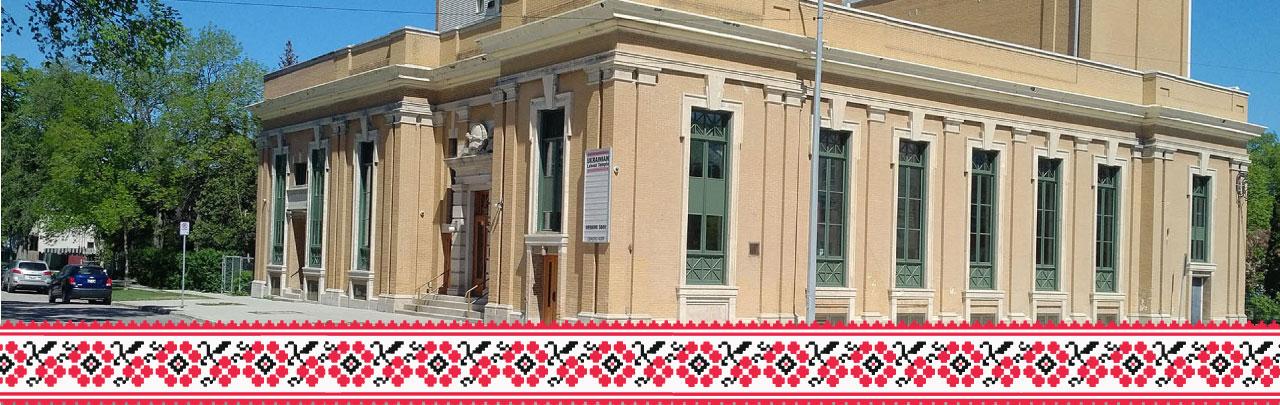 Ukrainian Labour Temple